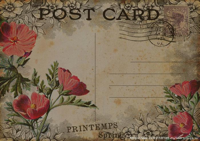 Изображения на почтовых открытках, днем рождения