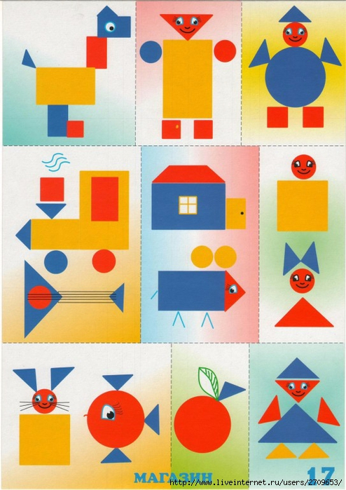 сами картотека картинки из геометрических фигур даже