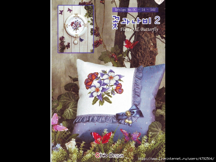 Pillows Flower & Butterfly_4 (700x525, 242Kb)