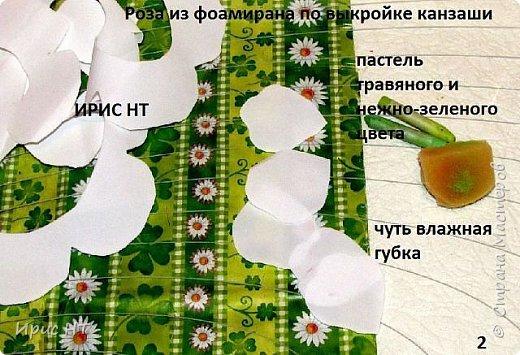 роза из фоамирана_мк (3) (520x355, 229Kb)