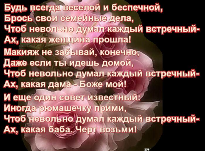 Ах юбилей стихи