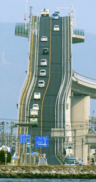 http://img1.liveinternet.ru/images/attach/c/0/121/214/121214065_most_Eshima_Ohashi_Bridge_3.jpg