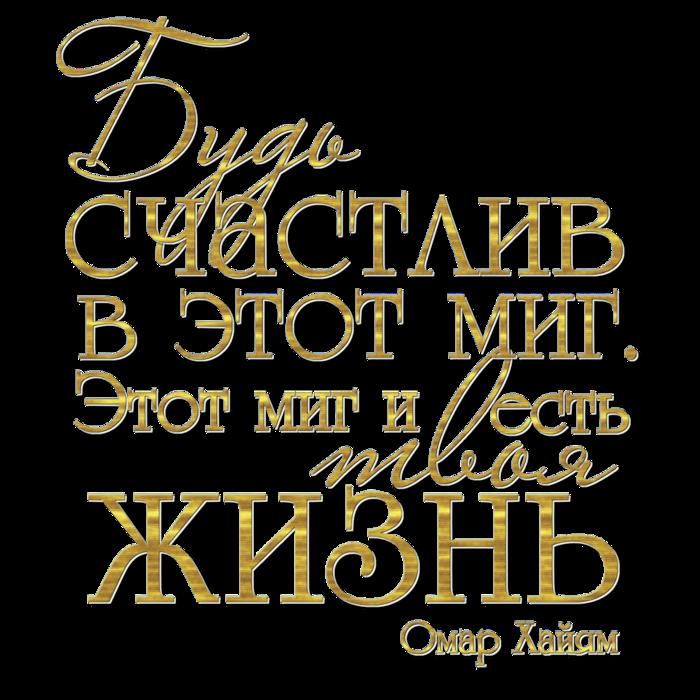 https://img1.liveinternet.ru/images/attach/c/0/121/215/121215119_5145824_10882695.png