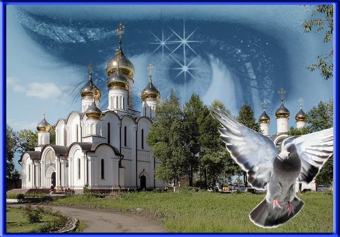 Церковь анимация картинки