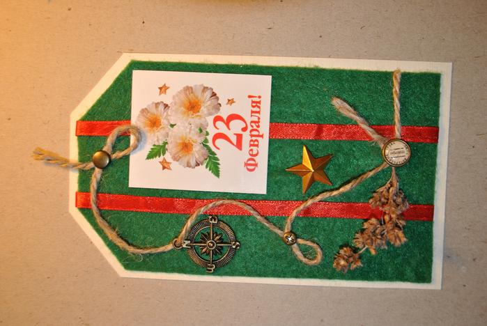 Пример открытки 23 февраля, белые розы