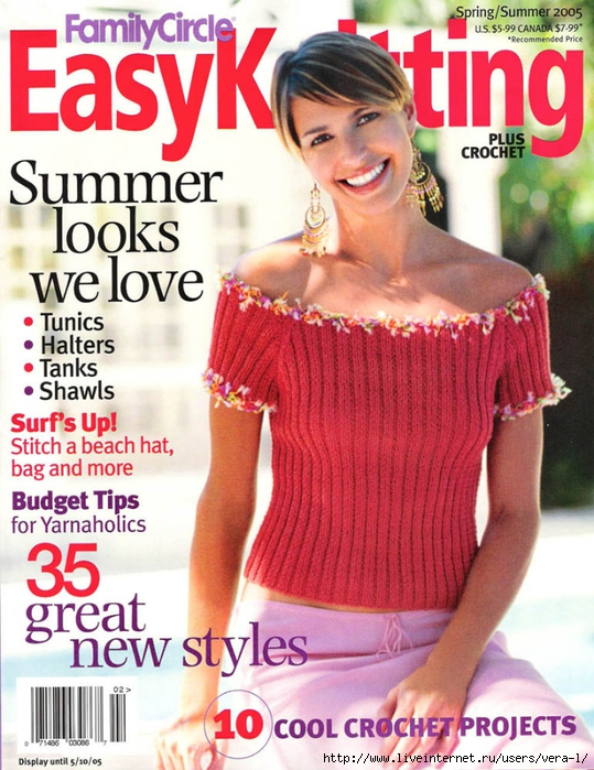 0Easy Knitting 2005 Spring Summer (539x700, 336Kb)