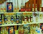 Алкоголь - Видеть во сне алкоголь - алкогольные напитки, собственное...