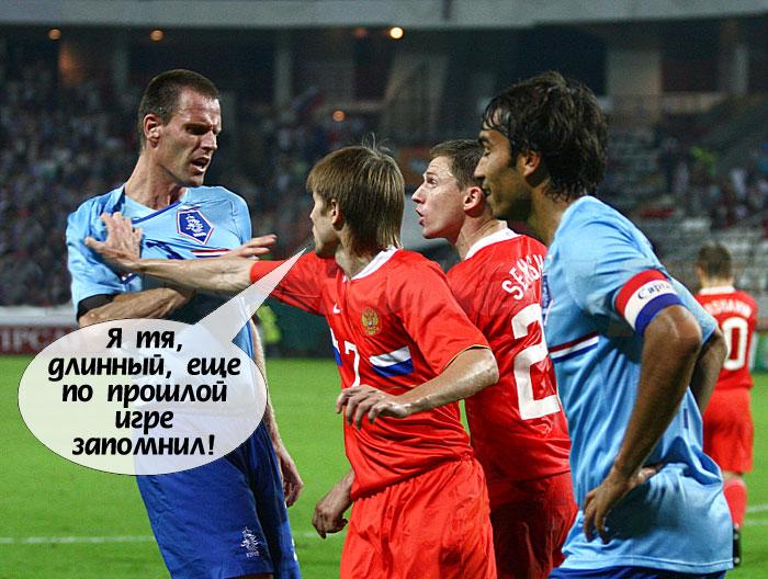 Сборная россии смешные картинки