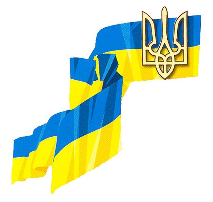 https://img1.liveinternet.ru/images/attach/c/0/31/122/31122642_prapor.jpg