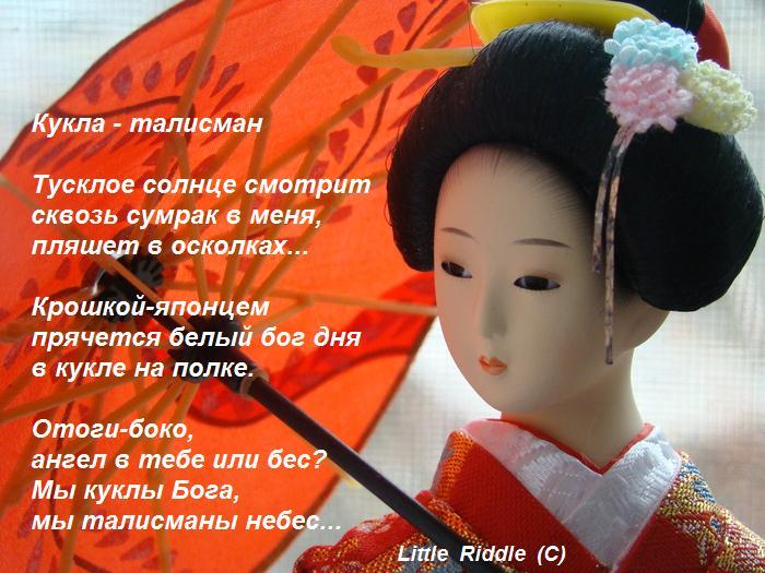 творческий азиатские стихи о любви цены прокат