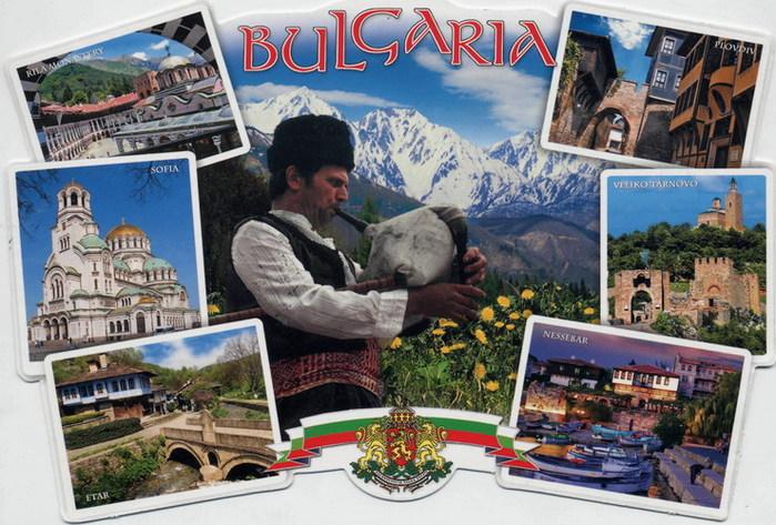 Болгария открытка, прикольные бороды
