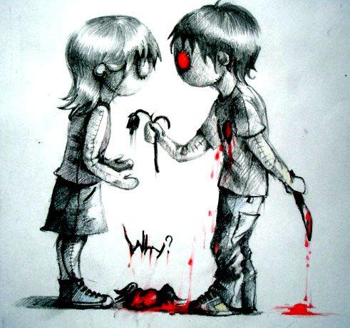 Картинки ты мне вырвал сердце