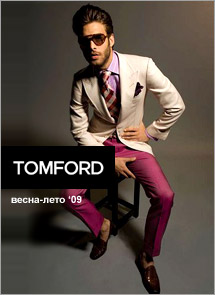 Tom-Ford (215x295, 18Kb)