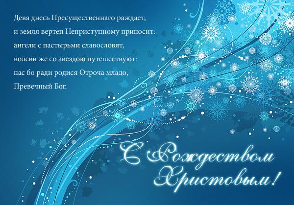 http://img1.liveinternet.ru/images/attach/c/0/37/748/37748754_rojdestvo.jpg