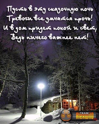 http://img1.liveinternet.ru/images/attach/c/0/37/769/37769510_1203626895_49.jpg