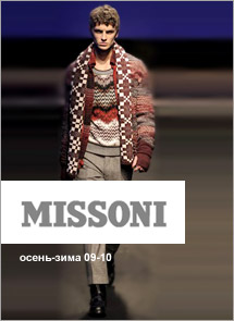 Missoni_winter2010 (215x295, 16Kb)