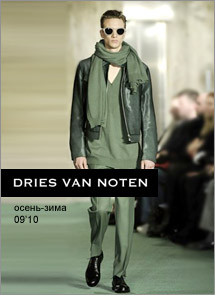 Dries-Van-Noten-winter2010 (215x295, 17Kb)
