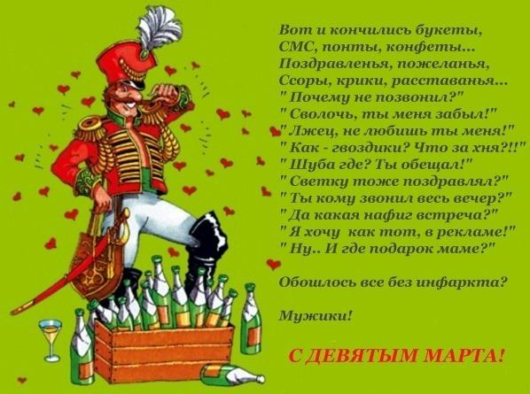 юмористические поздравления юбиляра мужчина металлокаркасе