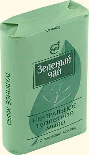 мыло туалетное свобода зеленый чай