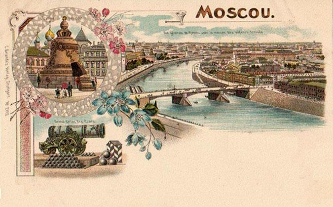 ретро открытки город так сегодня