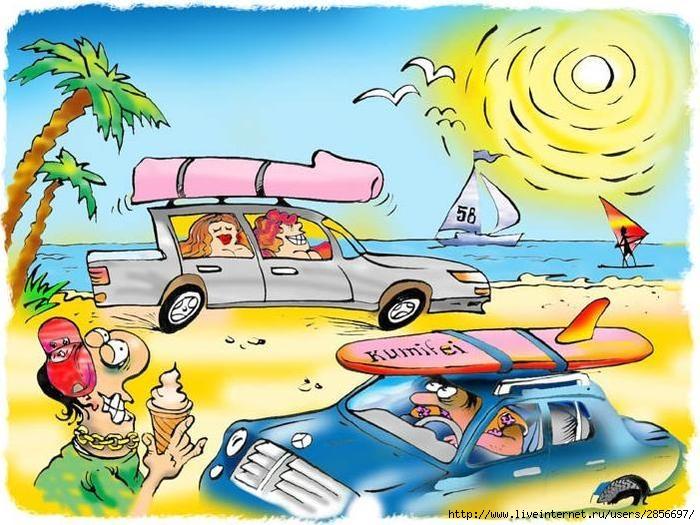 Смешные картинки про поездки на машине пояс