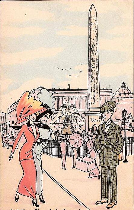 Французские открытки 1979
