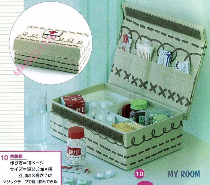 Упаковка-сердечки.  Коробочки из молочных пакетов.  Снежинки из бумаги.