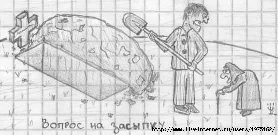 Рисунок карандашом смешной в тетради в клеточку