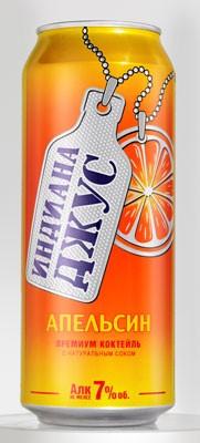 """""""Индиана Джус """" - это доступный качественный напиток, который прекрасно..."""