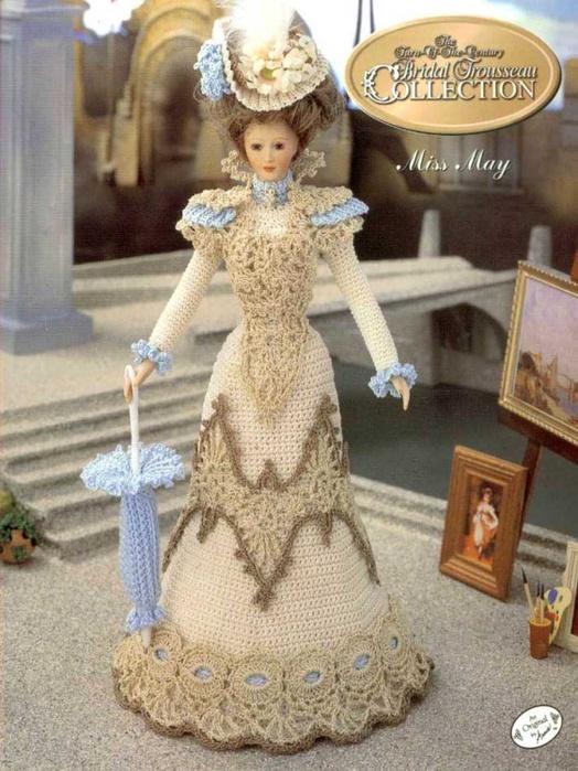 Нет на складе.  Одежда для кукол.  252 Платье вязанное.