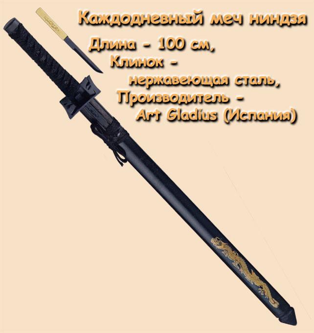 фото меча с цитатами поискать