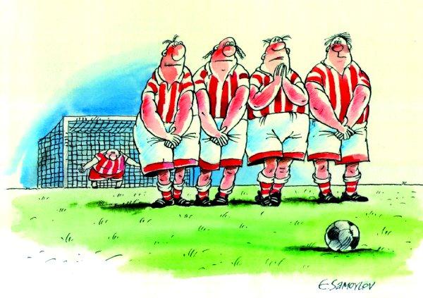 дивизион футбол
