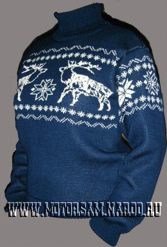 Мужской свитер вязаный с оленями купить, топ крючком.