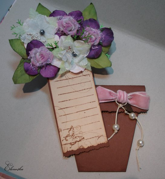 Дню, открытка с цветочным горшком