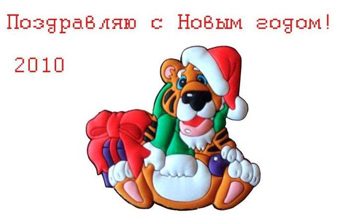 Картинки, брату в новый год открытка