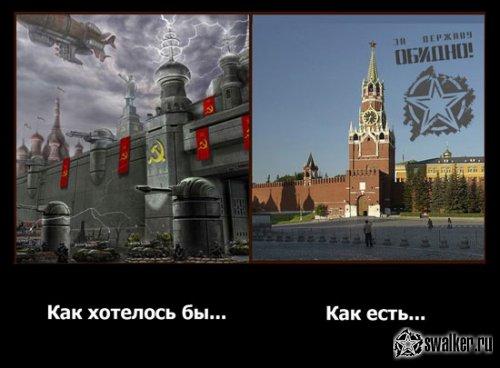 картинки сравнение ссср с россией это непременный атрибут