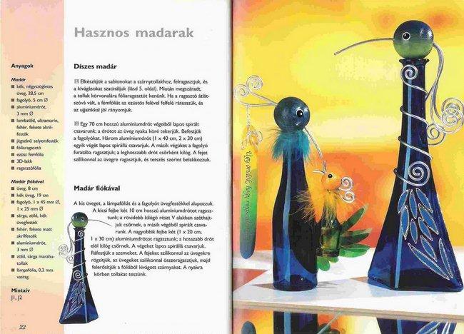 Поделки из стеклянных бутылок - Поделки из природы