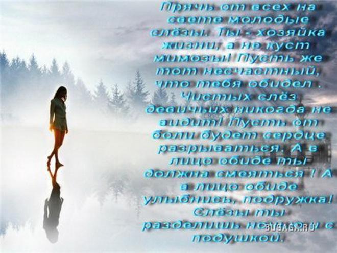 http://img1.liveinternet.ru/images/attach/c/0/63/54/63054554_98.jpg