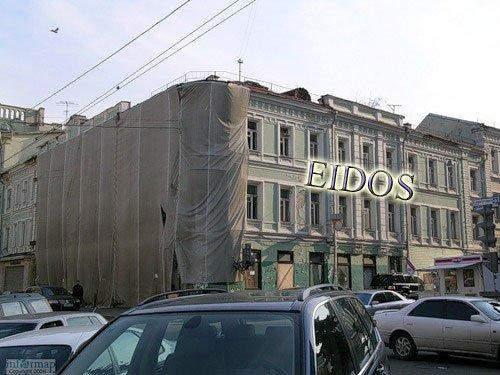 http://img1.liveinternet.ru/images/attach/c/1//45/711/45711106_Bolshaya_Dmitrovka_13.jpg