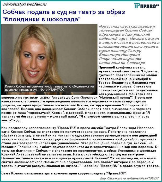 Елена 20беркова 20онлайн