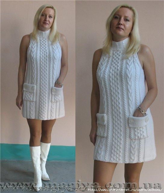 белое вязаное платье обсуждение на Liveinternet российский сервис