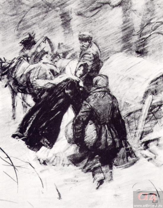 А.С. Пушкин. Повесть