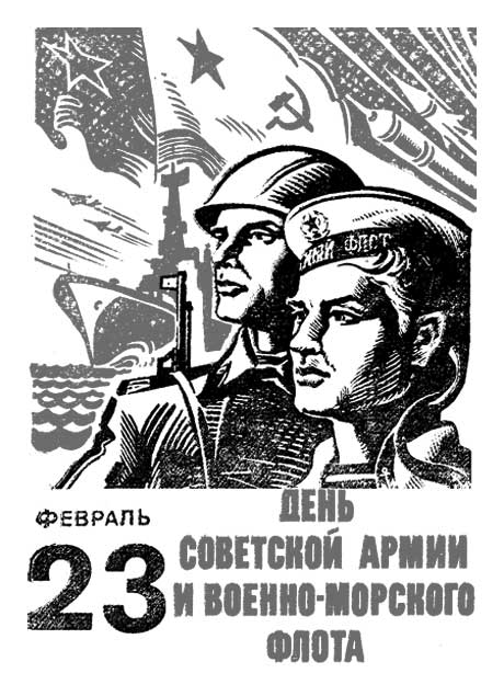 http://img1.liveinternet.ru/images/attach/c/1//55/573/55573905_1266912915_23_fevr_01.jpg