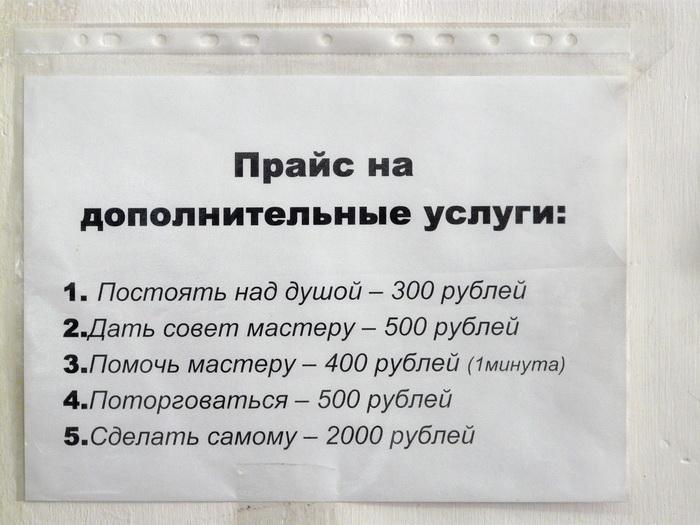 56664390_P1100531.jpg