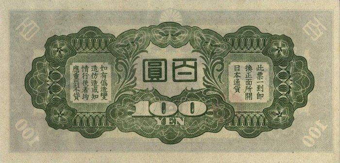 Ещё о деньгах Японии ^__^. Обсуждение на LiveInternet - Российский ...