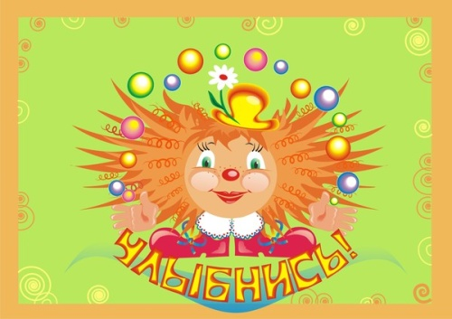 http://img1.liveinternet.ru/images/attach/c/1//57/213/57213074_2743c65adabd79dd182472d8a436b65f.jpg