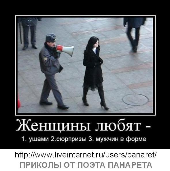 Голая Ирина Рахманова Видео