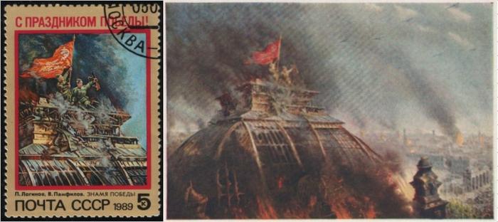 Художник член союза художников ссср виктор евгеньевич артамонов 1919 1982