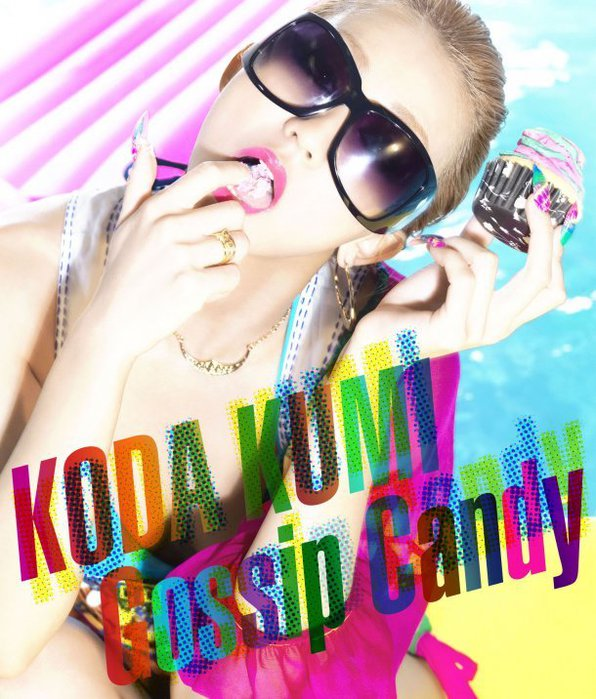 gossip candy - Самое интересное в блогах