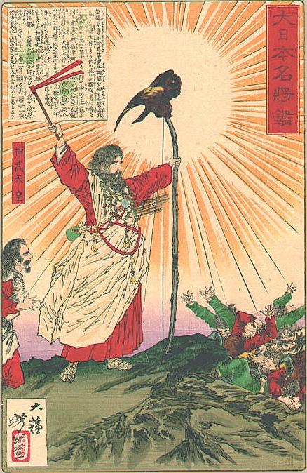 """Резултат с изображение за """"Първият японски император"""""""